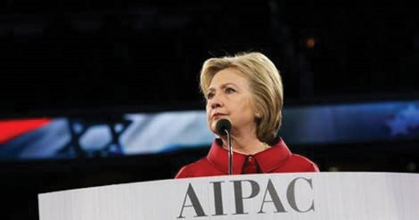 Hillary Clinton addressing the AIPAC conference in Washington D.C. on March 21, 2016. (Photo credit: AIPAC)